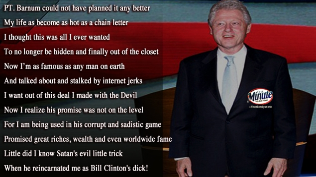 funny,bill,clinton,president,humor,you-tube-videos,comedian,comedy,kirk,noland,stand-up